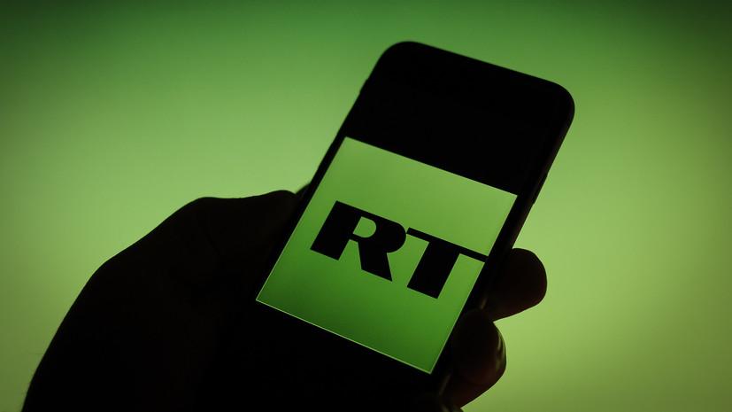 RT стал самым цитируемым ресурсом в соцсетях в мае 2019 года