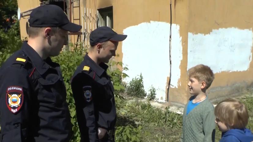 Полицейских из Подольска наградят за спасение семьи с двумя детьми при пожаре
