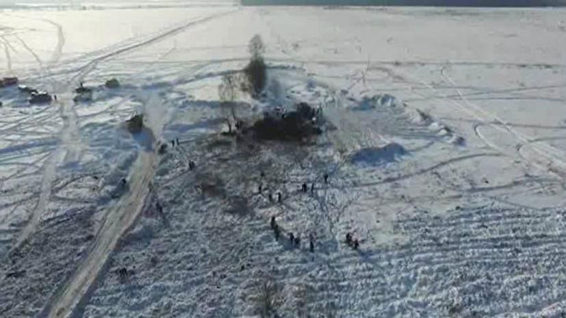 МАК опубликовал отчёт по крушению Ан-148 в Подмосковье