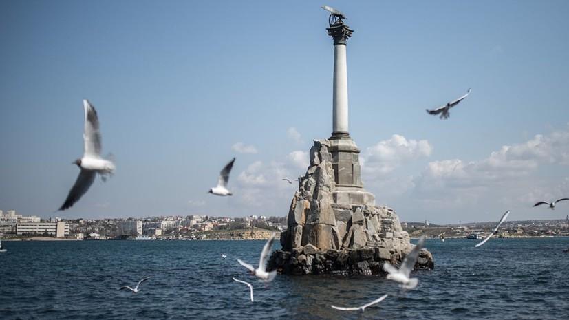 Спасатели предупредили о ветре до 18 м/с в Севастополе
