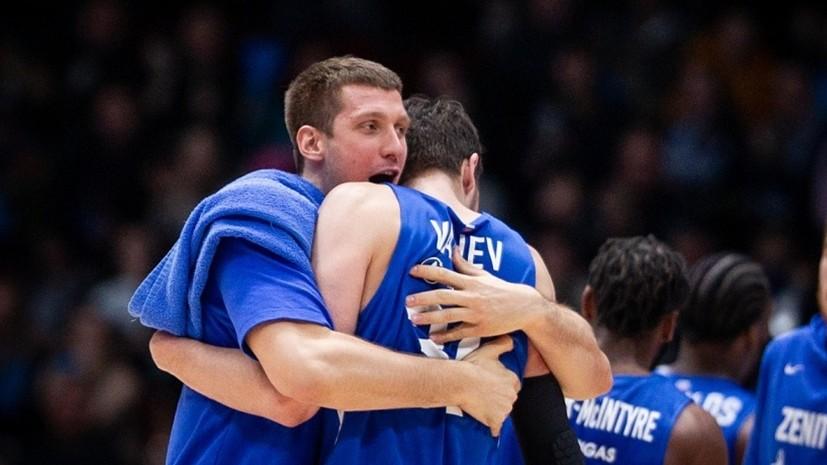 «Зенит» получил право сыграть в баскетбольной Евролиге