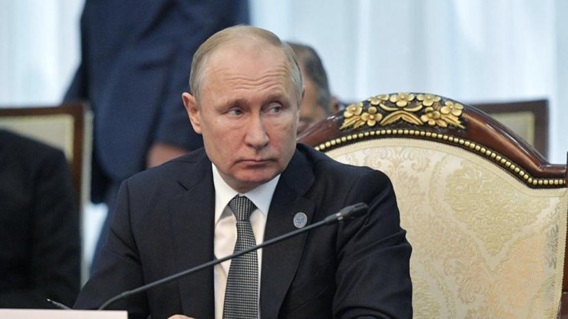 Путин ответил на вопрос о возможном преемнике