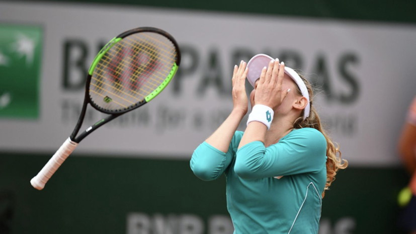 Александрова уступила Плишковой в четвертьфинале теннисного турнира в Истбурне