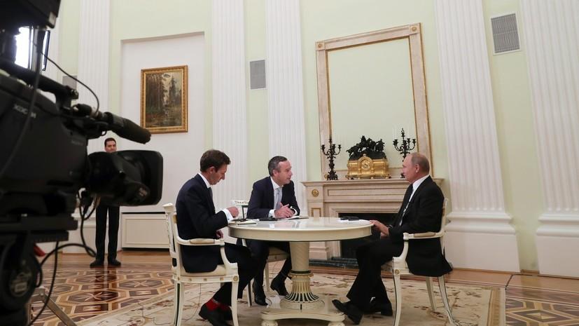 Путин прокомментировал ситуацию с ДРСМД