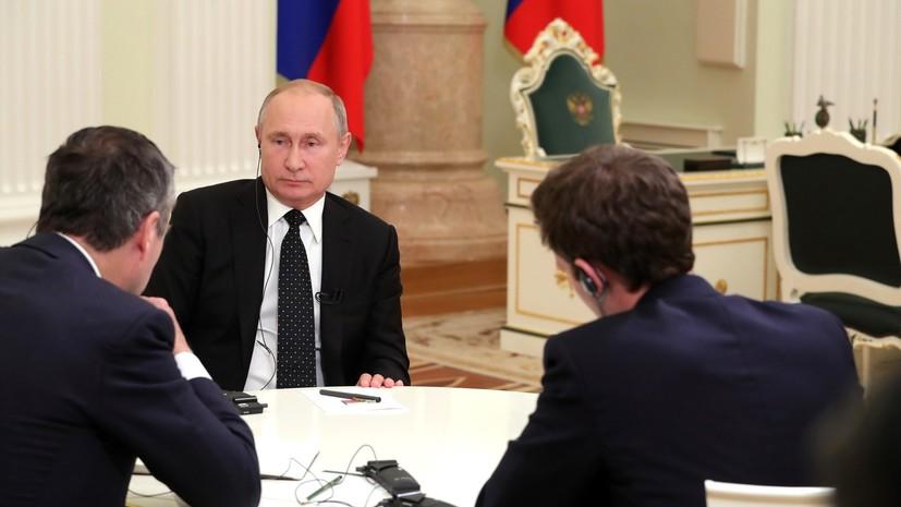 «Очень тонко чувствует ожидания избирателя»: Путин об отношении к Трампу, деле Скрипалей и саммите G20