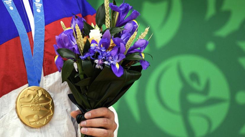 Российские спортсмены завоевали девять медалей в шестой день ЕИ-2019