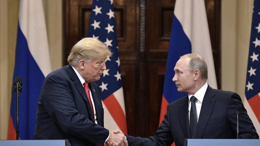Путин намерен обсудить с Трампом в Осаке СНВ-III