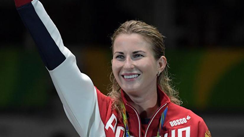 Фехтовальщица Дериглазова рассказала, за что ей было обидно во время Олимпиады в 2016 году