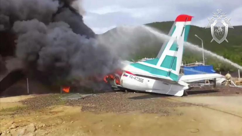 Авиакомпания «Ангара» попросит Минтранс наградить экипаж Ан-24