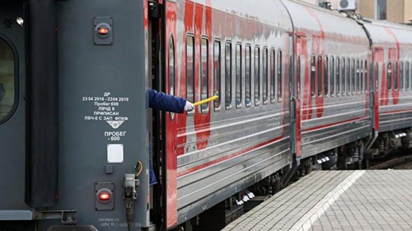 В районе станции Сходня под Москвой произошёл сбой в движении поездов
