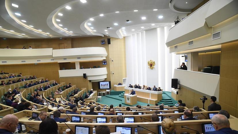 В Совфеде оценили слова Порошенко о «первом шаге» к признанию Крыма