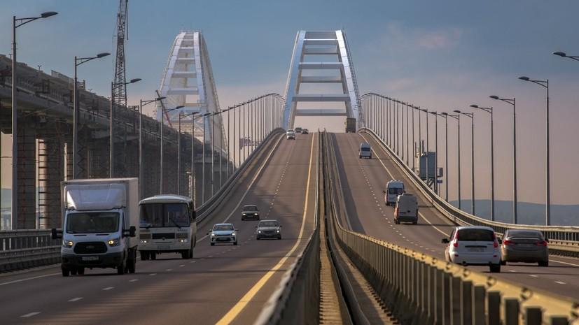 Контроль за соблюдением ПДД на Крымском мосту усилен из-за трафика