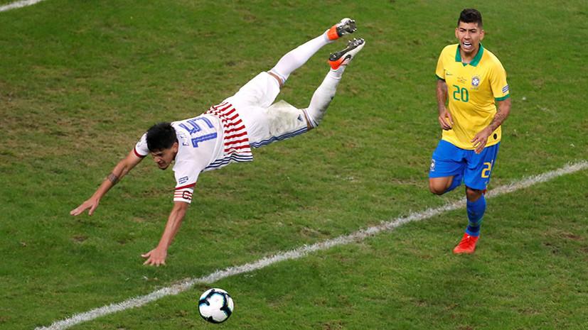 Красная карточка после видеоповтора и победа в серии пенальти: как Бразилия обыграла Парагвай в 1/4 финала Кубка Америки