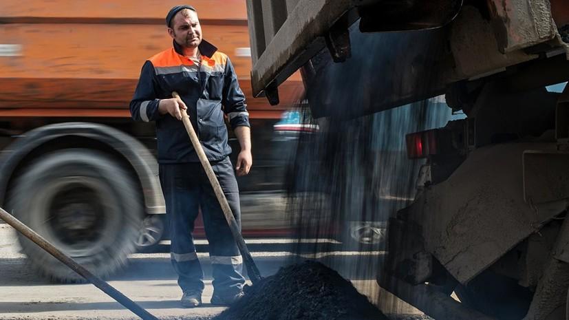 Власти Подмосковья рассказали о сроках ремонта дороги в Балашихе