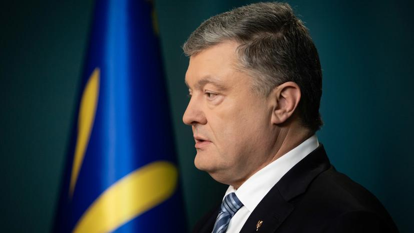 В Крыму прокомментировали слова Порошенко о «первом  шаге»