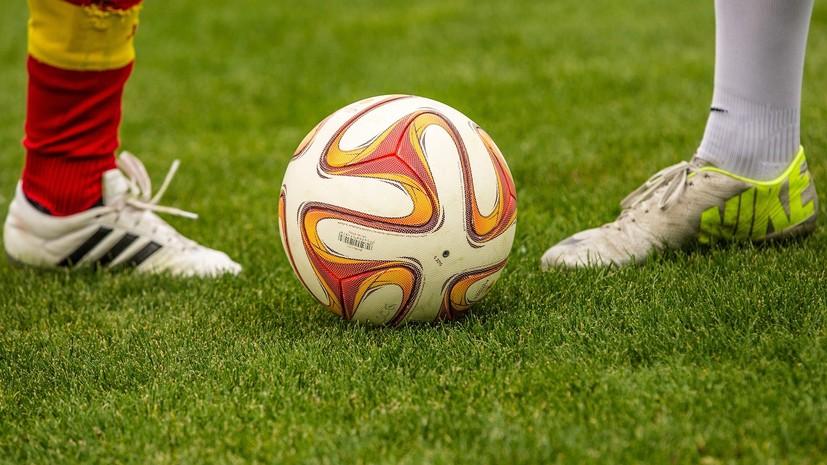 Новомосковский «Химик» стал фарм-клубом тульского «Арсенала»