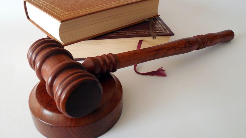 Суд в Москве отказал в получении заключёнными посылок весом более 20 кг