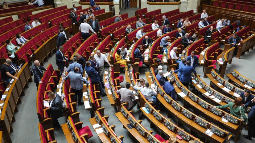 Депутаты Рады представили в Париже свой мирный план по Донбассу