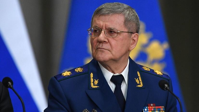 Чайка назначил на должность сургутского транспортного прокурора Алексея Шаромова