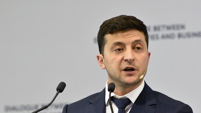 Зеленский предоставил гражданство «защищавшим суверенитет» Украины
