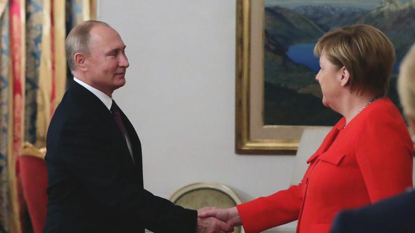 Путин пообщался с Меркель на G20