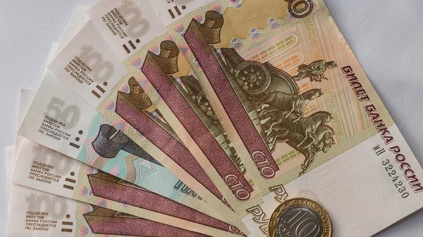 В ЦБ высказались о замедлении роста необеспеченного потребкредитования