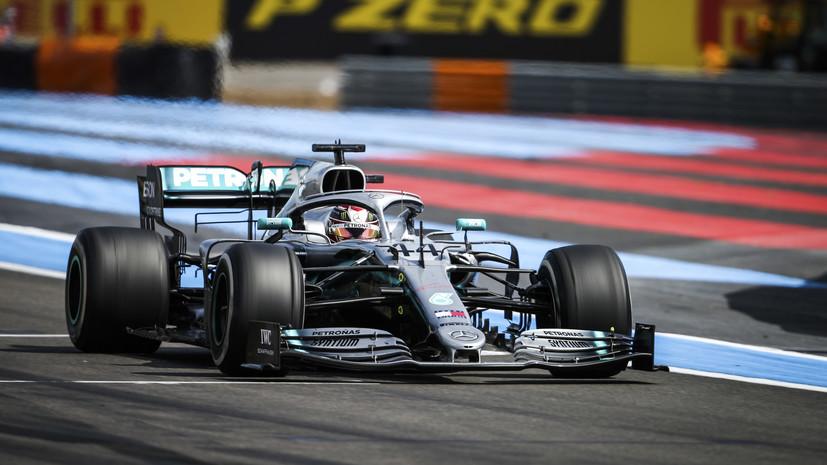 Хэмилтон показал лучший результат в первой практике Гран-при «Формулы-1» в Австрии