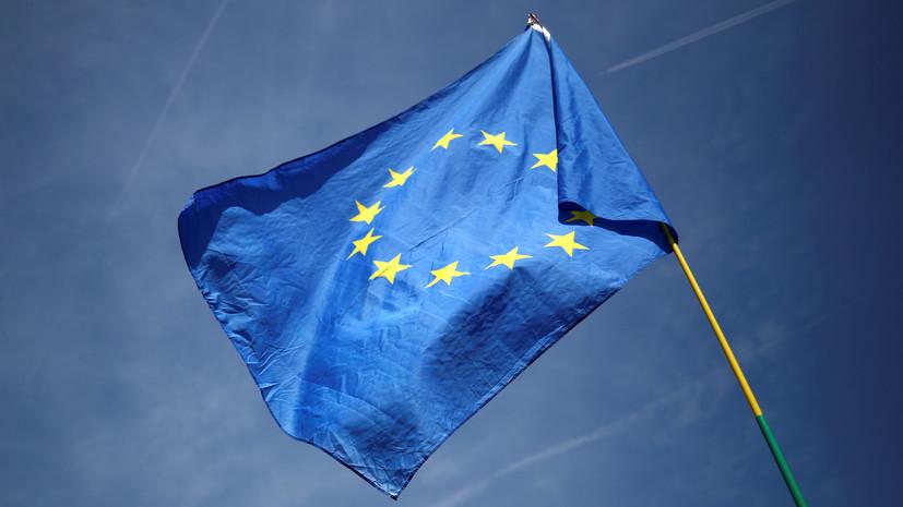 Решение ЕС о продлении санкций против России вступило в силу
