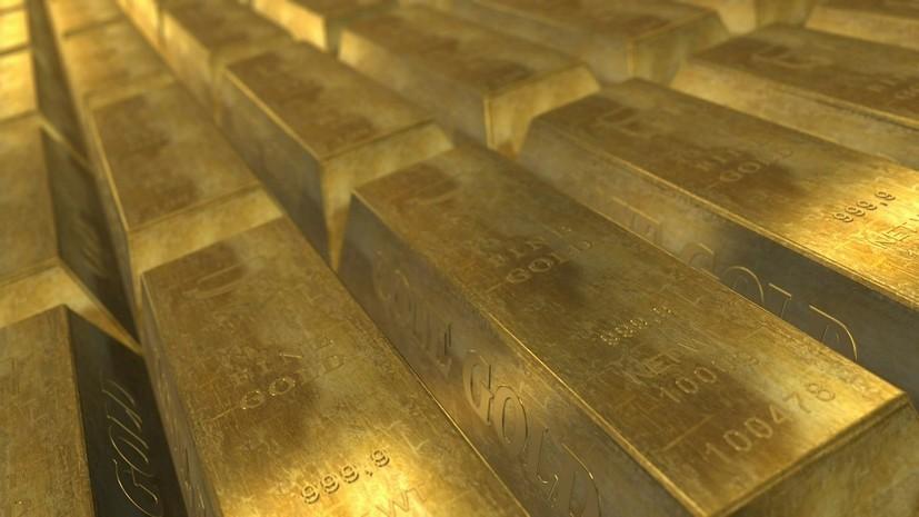 Силуанов объяснил активную закупку золота Россией