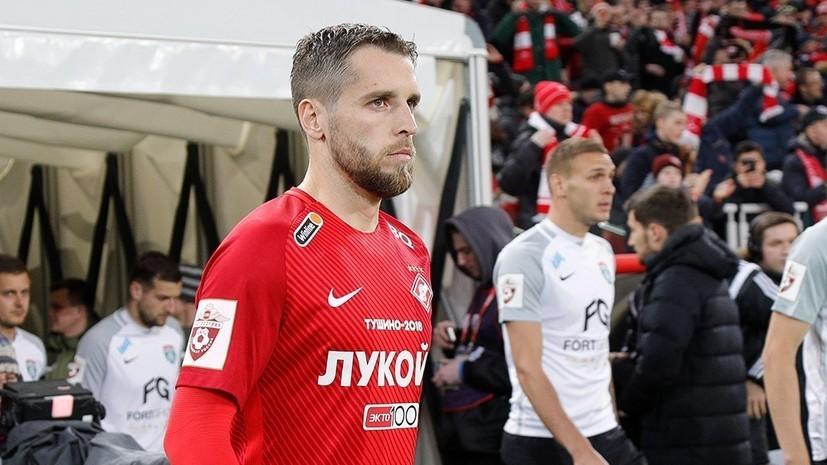 Комбаров объявил о переходе в «Крылья Советов»