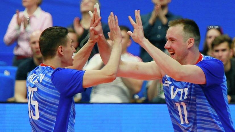 Сборная России обыграла Австралию в матче волейбольной Лиги наций