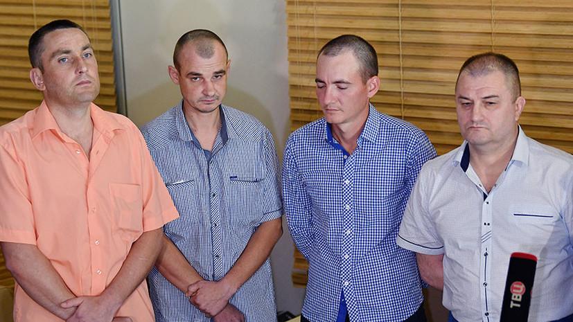 ДНР и ЛНР освободили четырёх украинских пленных