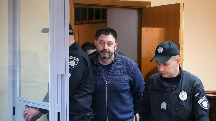 Медведчук рассказал о переговорах по поводу освобождения Вышинского