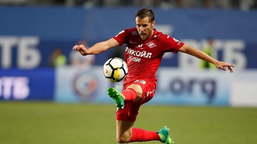 В «Крыльях Советов» сообщили, что контракт с футболистом Комбаровым ещё не подписан