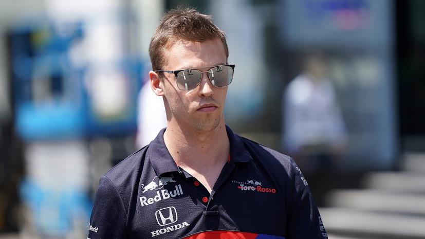 В Toro Rosso высказались о возможной замене Гасли на Квята в Red Bull