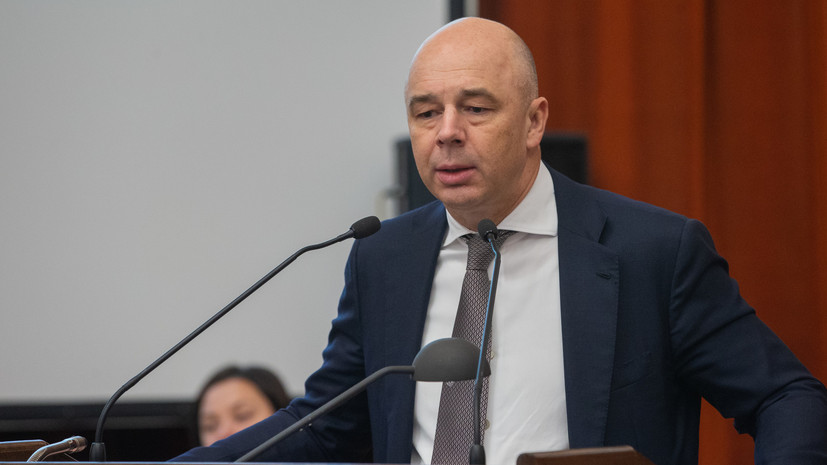 Силуанов: правительство не ориентируется на изменение ситуации с санкциями