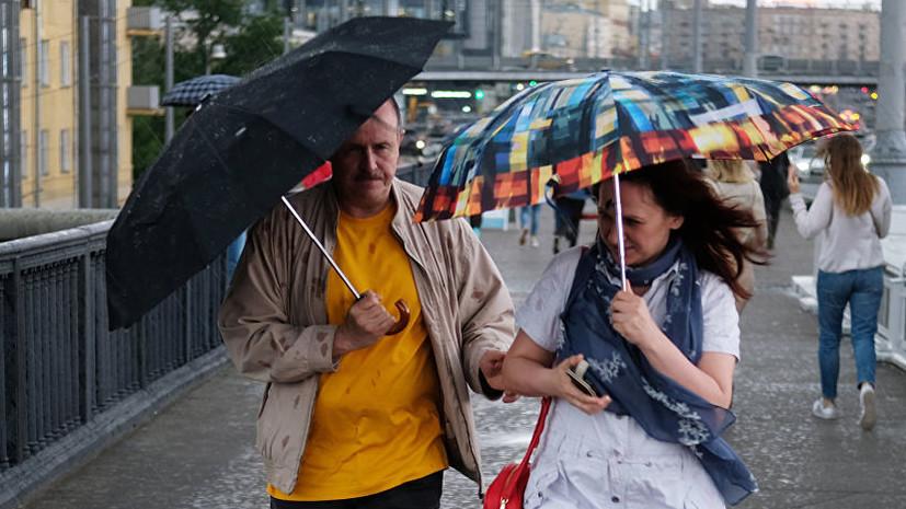 Синоптики дали прогноз по поводу окончания дождей в Москве