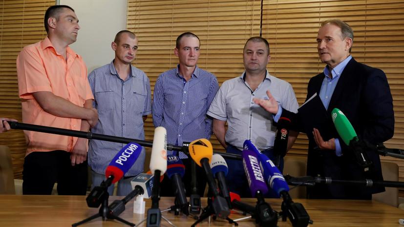 Освобождённые в Донбассе украинцы прибыли в Киев