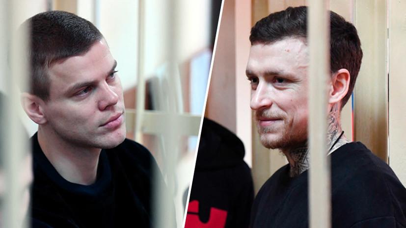 Суд направил в СИЗО распоряжение об исполнении приговора Кокорину и Мамаеву