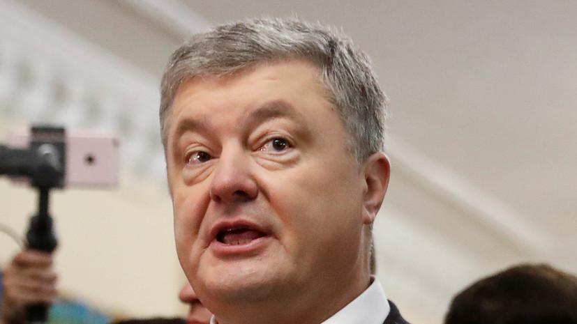 В партии Порошенко заявили о возможности обысков в офисе политсилы