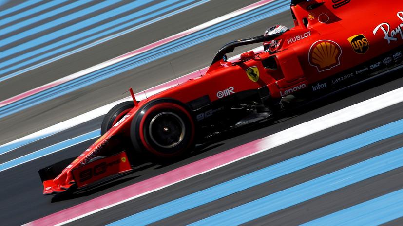 Леклер стал быстрейшим по итогам второй практики Гран-при Австрии, Квят — 15-й