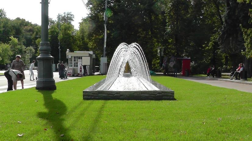 В московских парках организовали бесплатные курсы английского языка для детей