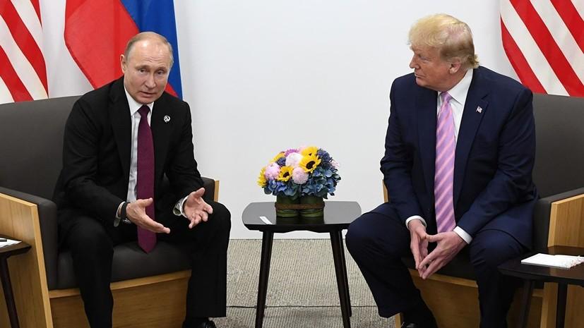 Путин дал Трампу разъяснения по ситуации с украинскими моряками