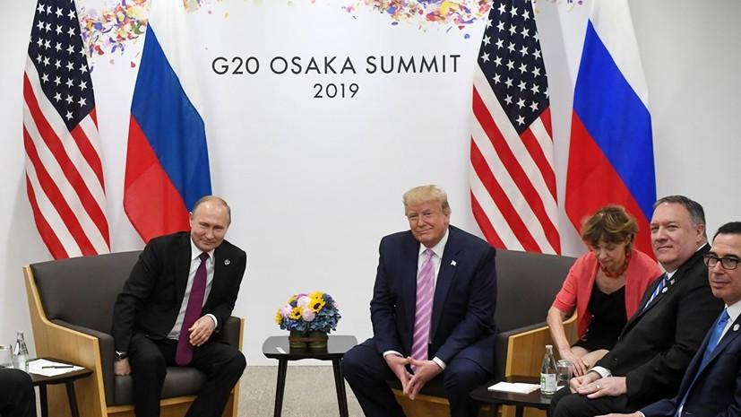 В Совфеде прокомментировали приглашение Трампа на День Победы в 2020 году