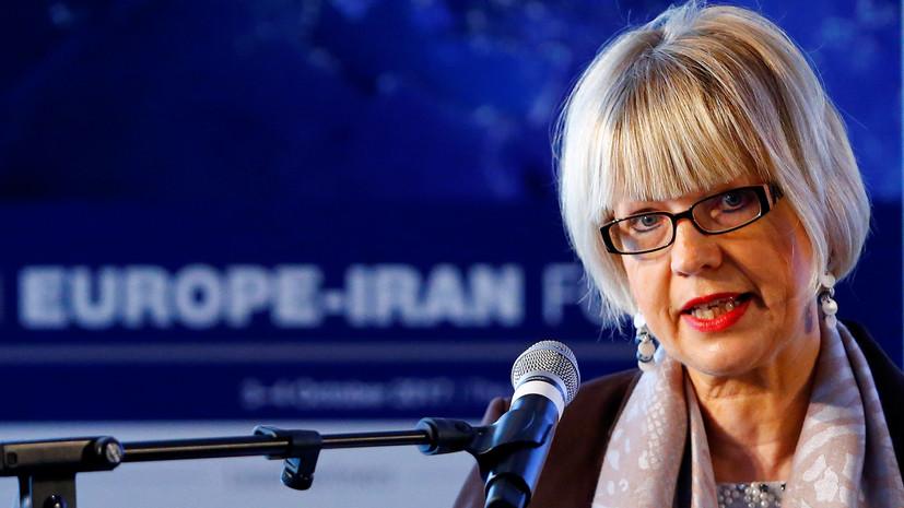 Механизм ЕС INSTEX начал обработку первых транзакций с Ираном