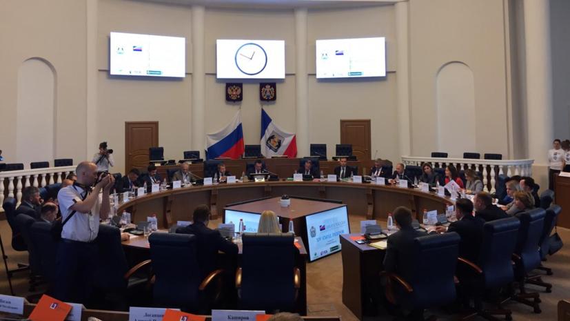 Корпорация МСП представила меры поддержки новгородским предпринимателям