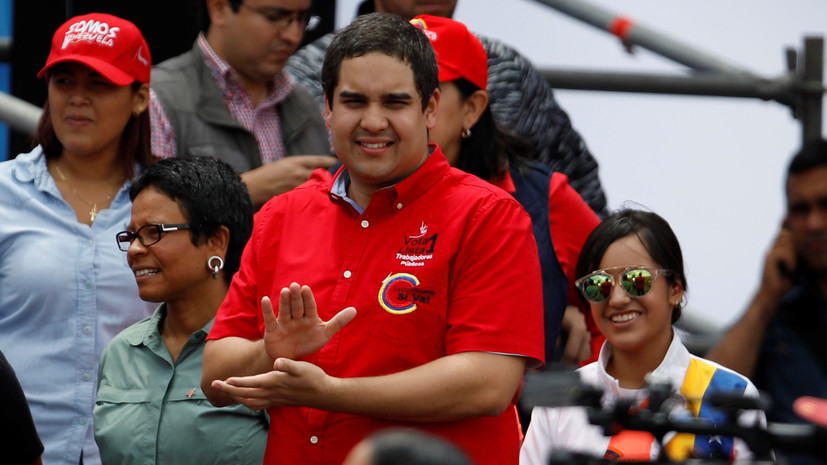 США ввели санкции против сына Мадуро