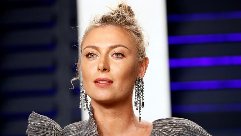 Шарапова провела видеоэкскурсию по своему дому в Лос-Анджелесе