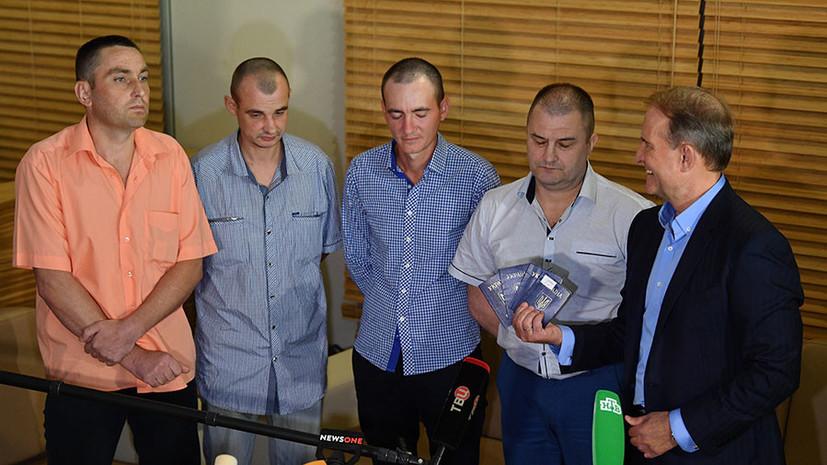 Медведчук назвал освобождение четырёх пленных в Донбассе сигналом Киеву