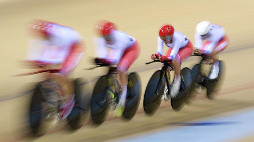 Сборная России по велоспорту на треке завоевала золото в пасьюте на ЕИ-2019